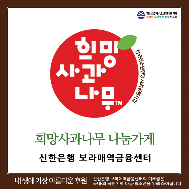 apple-05-2